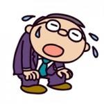 乾癬とストレス